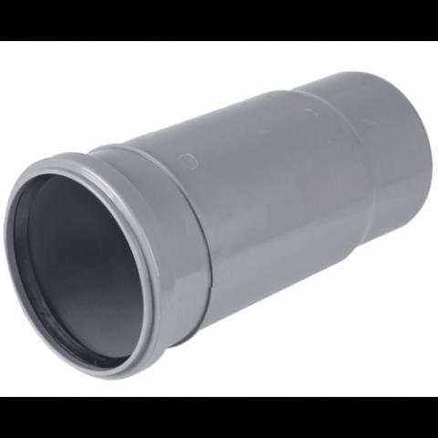 Компенсационный патрубок D50 мм, (с кольцом) внутр. Flextron купить за 30 руб. в Симферополе