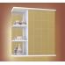 Зеркало-шкаф Уют 04 500х190х692 правое б/с RADO купить за 2 839 руб. в Симферополе