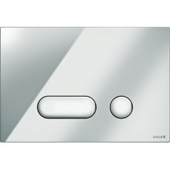 Кнопка INTERA для LINK PRO/VECTOR/LINK/HI-TEC пластик хром глянцевый