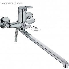 HB2213 Смеситель однорычажный для ванны длинный излив переключатель в корпусе хром